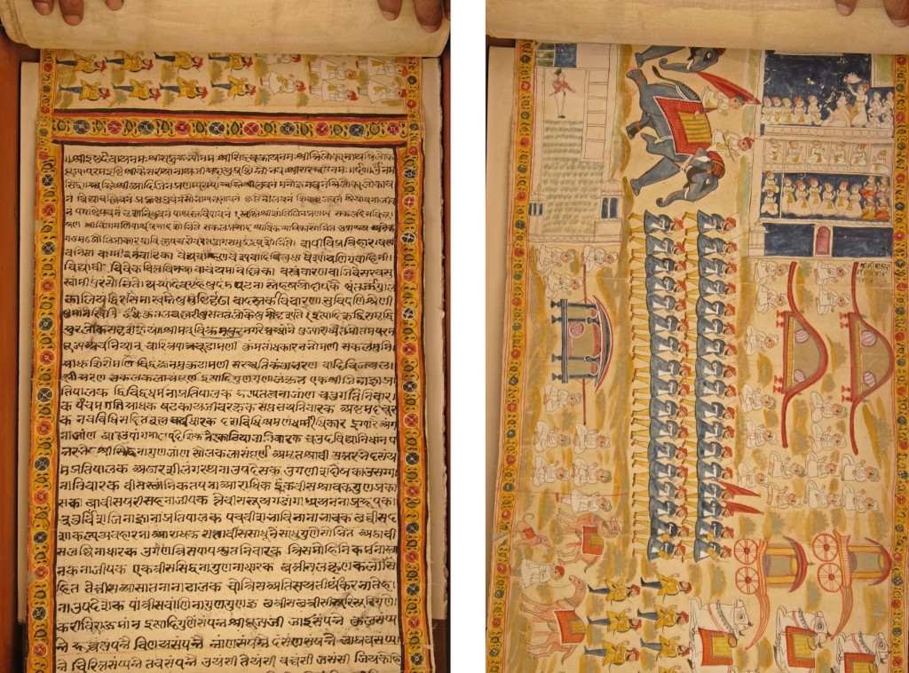 LEFT: Fig. 17. Scribes Pandit Rukhabdas and Khusalchand, Beginning of the textual letter. Detail of Fig. 1. RIGHT: Fig. 18. Troops and palanquins next to the British residency and the assembly of Jain Pontiff Jinharsha Suri. Detail of Fig. 1.