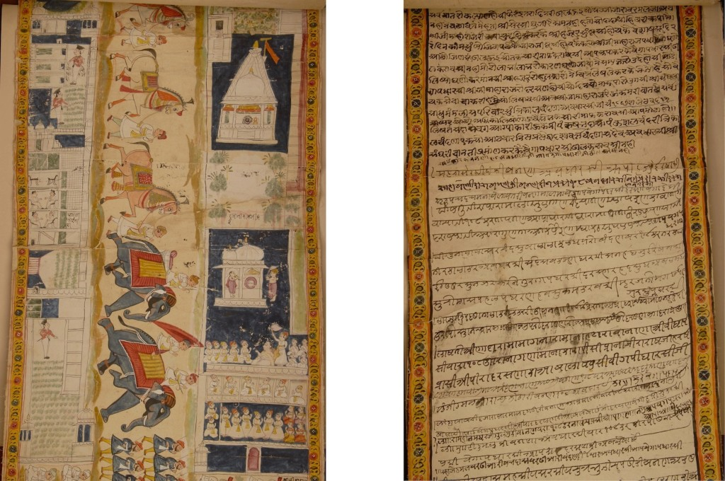 LEFT: Fig. 2. Assembly held by the invited Jain pontiff Jinharsha Suri and the British Residency. Detail of Fig. 1. Udaipur Vijnaptipatra, 1830. RIGHT: Fig. 3. Scribes Pandit Rukhabdas and Khusalchand, End of the textual letter and signatories in a variety of handwritings. Detail of Fig. 1. Udaipur Vijnaptipatra, 1830.