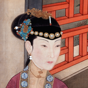 Empresses of China's Forbidden City, 1644-1912: A Review – by Michele Matteini